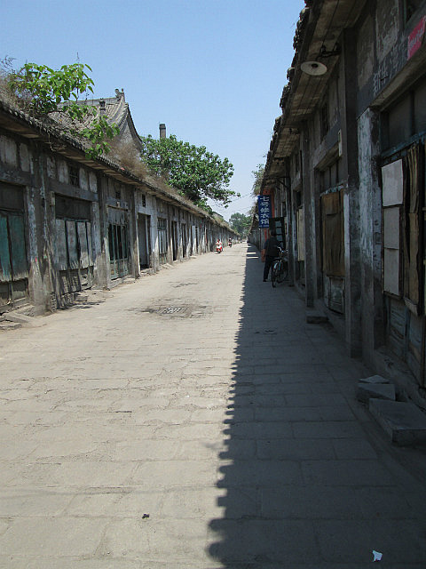 Pingyao is crumbling