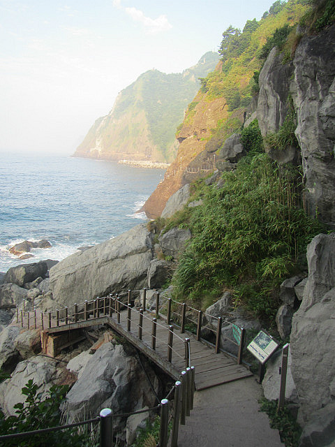 The coastal walk