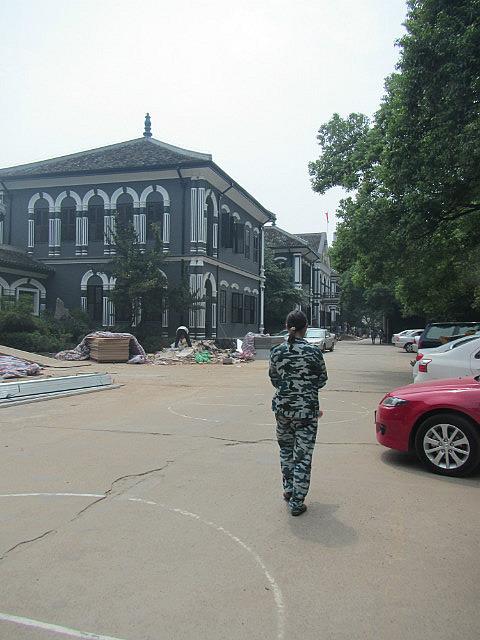 Hunan No 1 Teachers' Training School