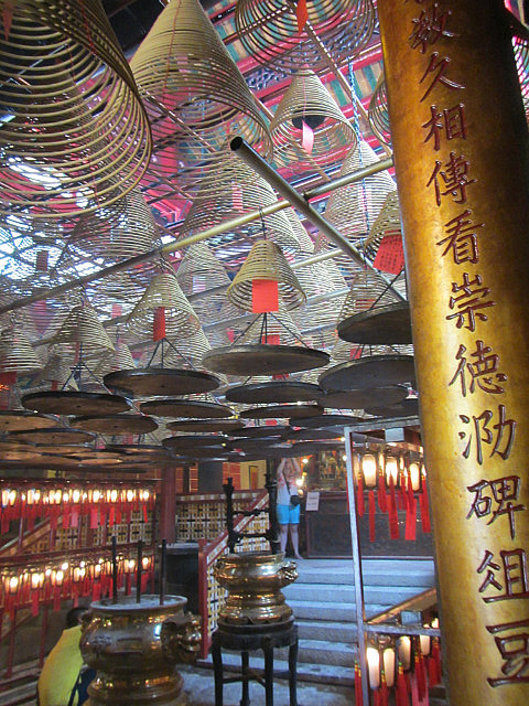 Incense temple