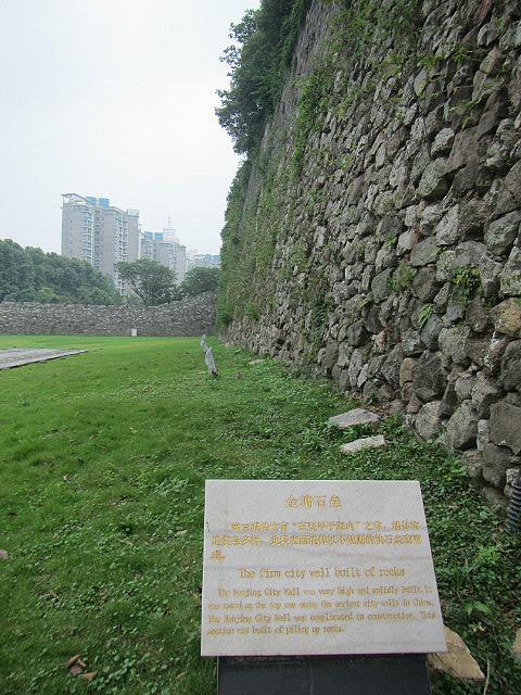 Nanjing city walls