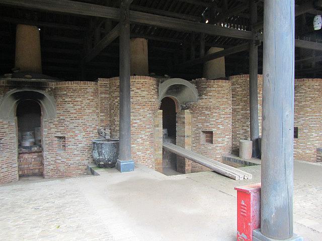 Gourd kiln