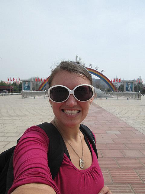 Me in Nanjiecun