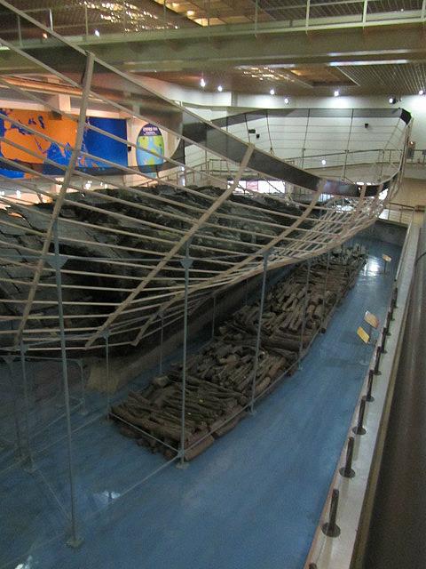 Giant boat