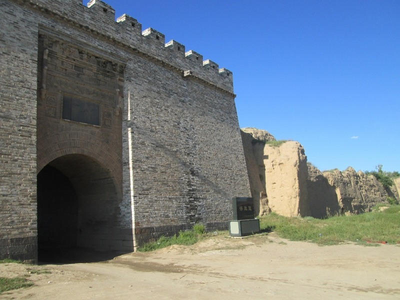 Great Wall in Deshengbao