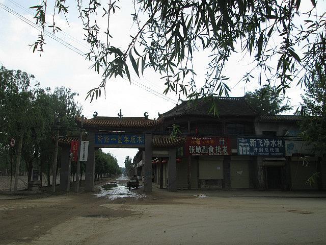 Zhuxian