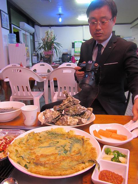 Korean pancake and Lee
