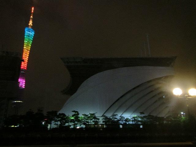 Guangzhou tower and opera house