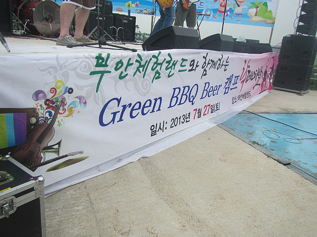 "The ""Green BBQ Beer"" fest"