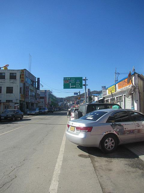 Downtown Jinan