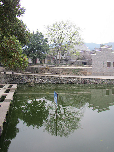 Reservoir for washing clothes