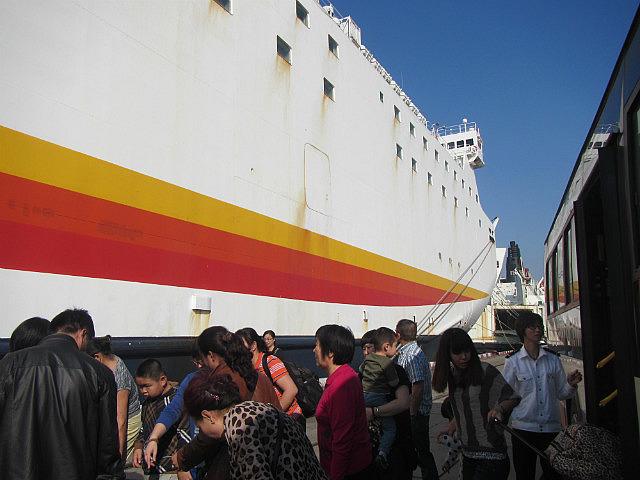 Weidong ferry