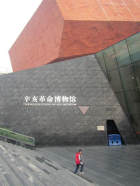 1911 Revolution Memorial