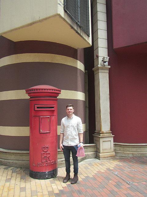Nick and post box
