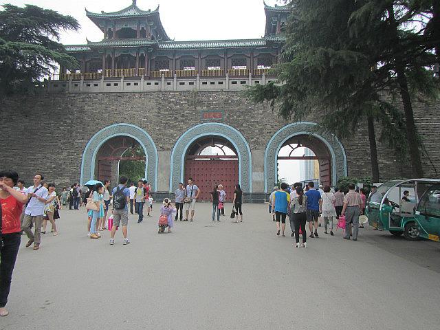 Nanjing city gate