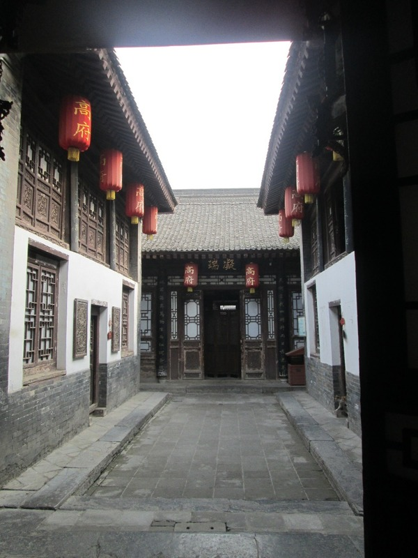 Folk house