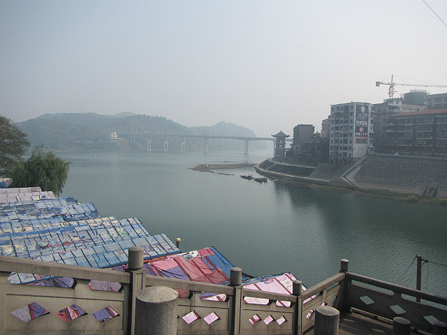 The river in Hongjiang