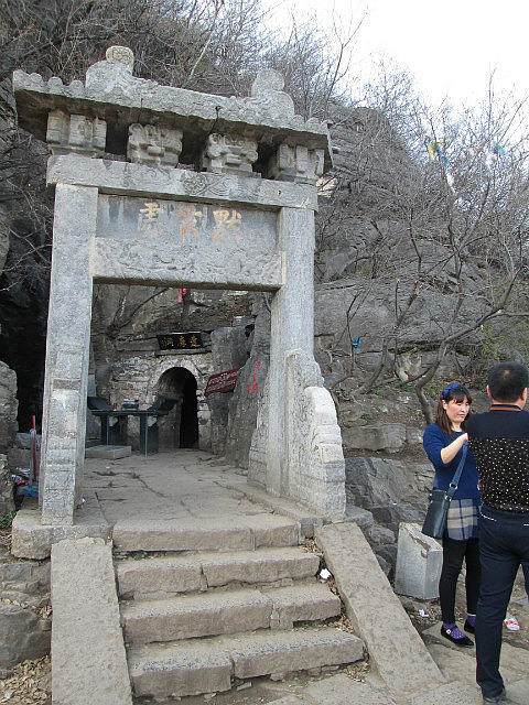 Bodhi dharma cave