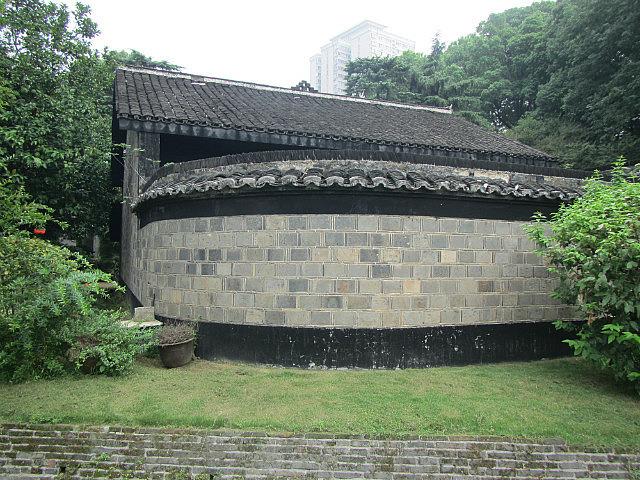 CPC Hunan Committee house