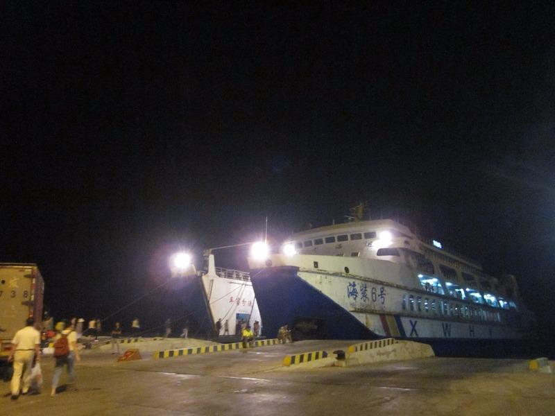 Ferry to Hainan
