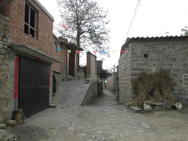 Yujiacun