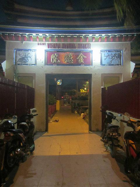 Temple Dharma Bhakti