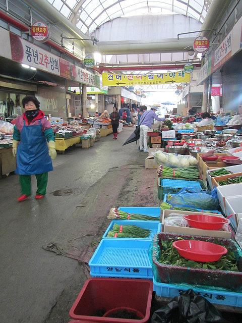 Seoho market