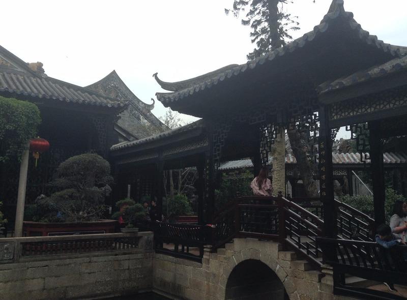 Yuying Mountain Villa