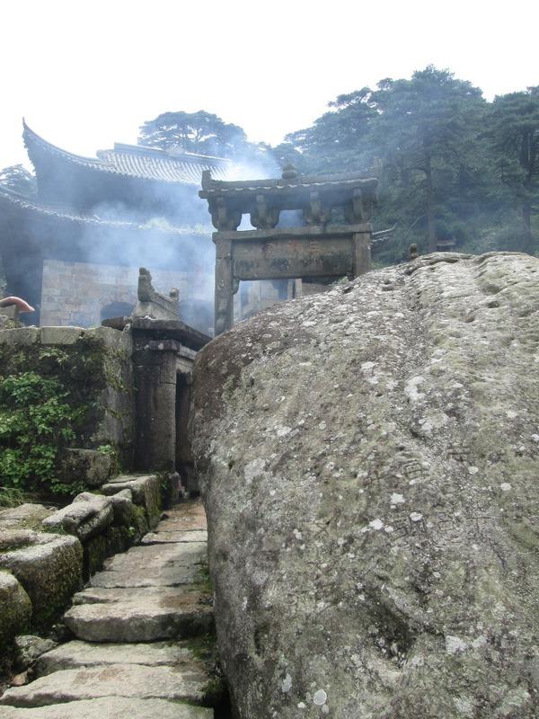 San Quin Shan