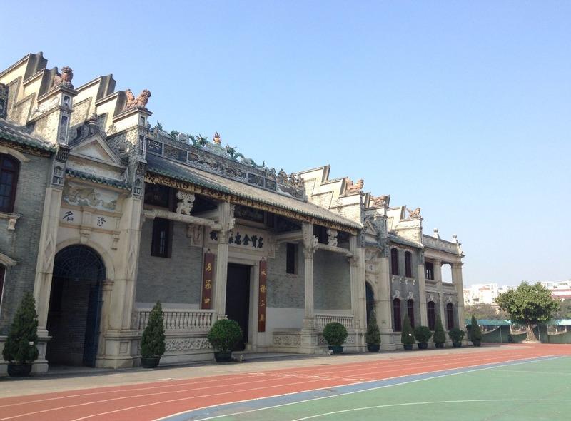 Fengcai Hall