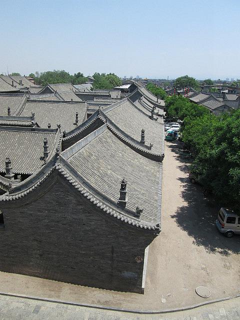 Pingyao city walls