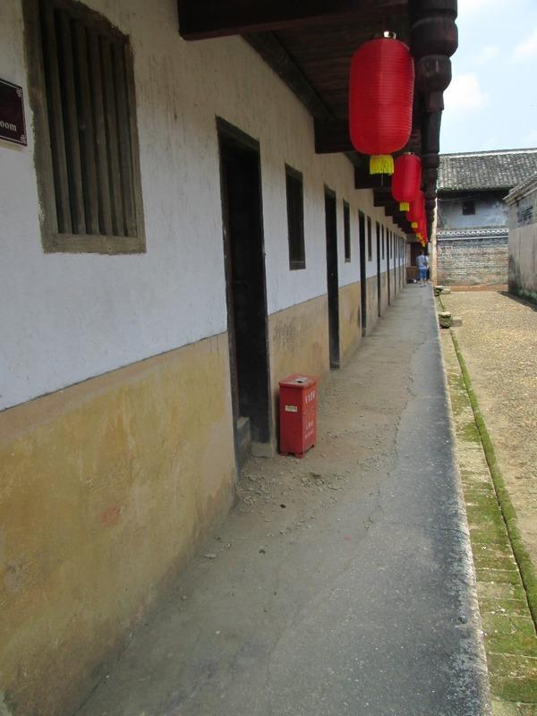 Guanxi fortress
