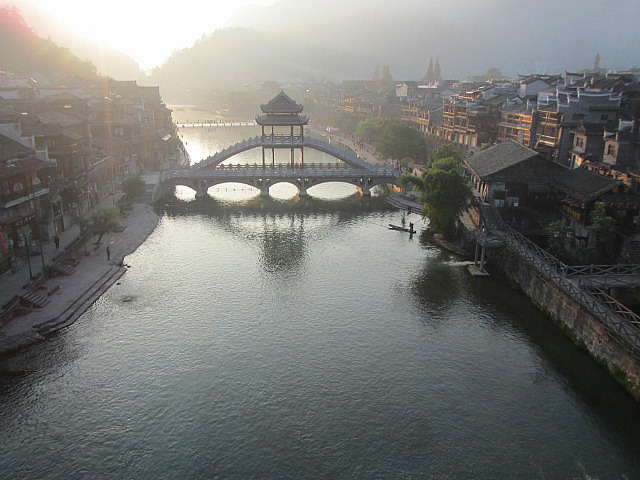 Fenghuang in the morning