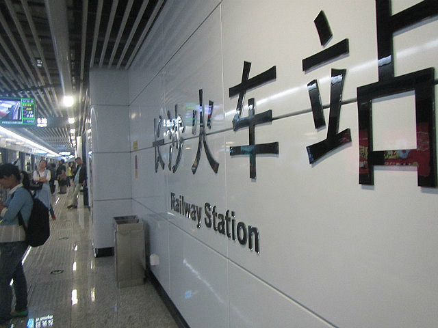 Changsha railway station stop