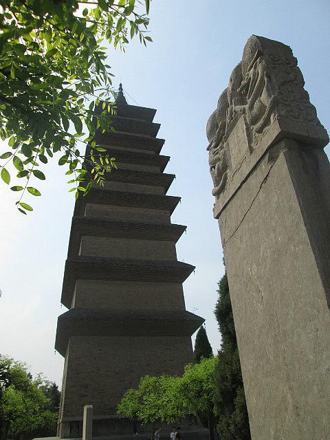 Kai Yuan temple