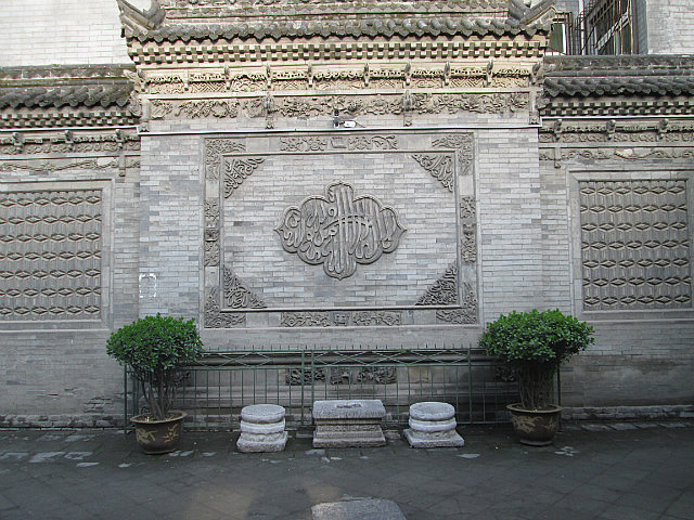 Chinese mosque