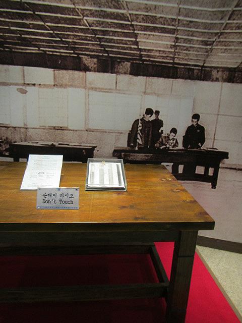 Piece of the armistice agreement