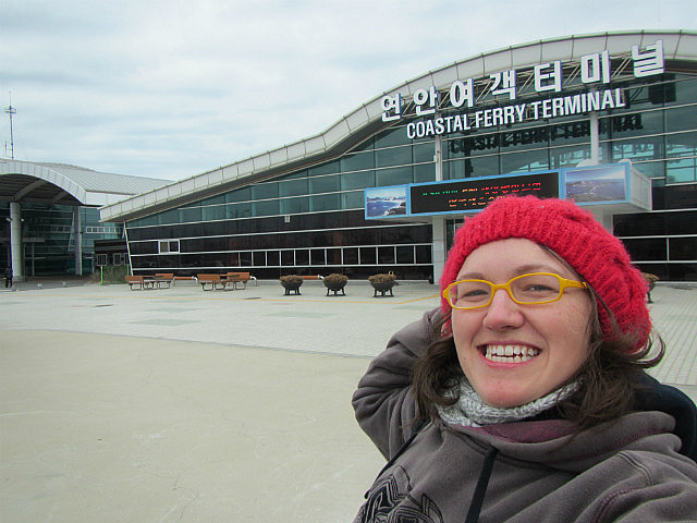 Gunsan coastal ferry terminal