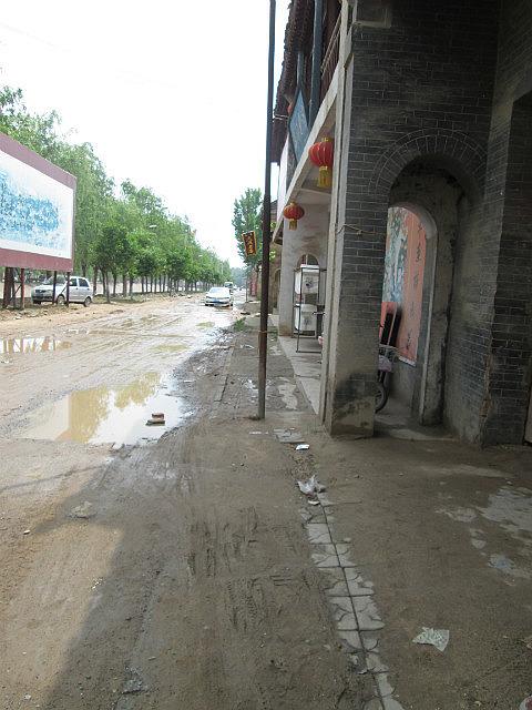 Street in Zhuxian