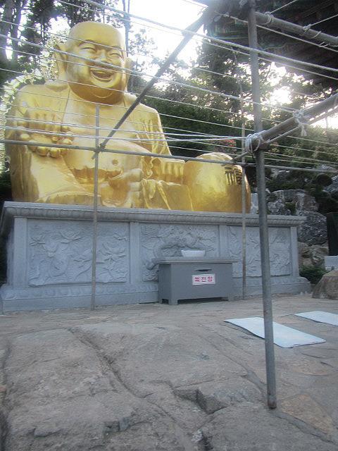 Yongung sa