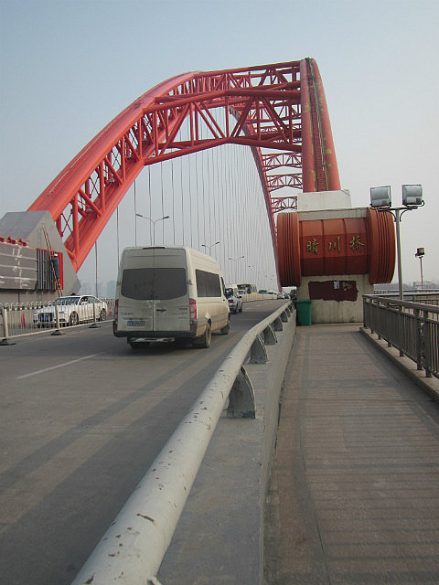 First big bridge over the Han River