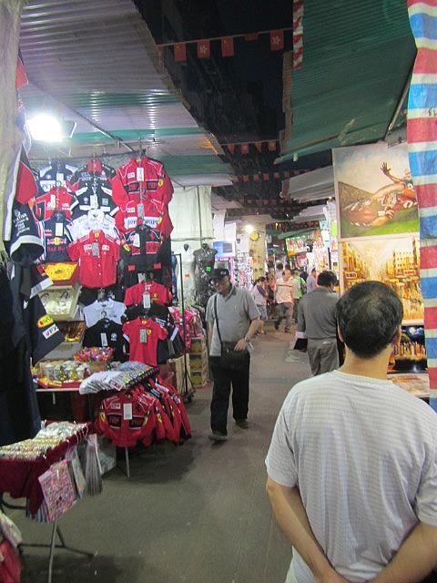 Temple St. Market