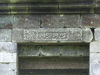 Lintel of Plumbangan Gate, year 1312 Saka