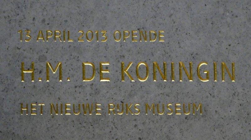 Remembrance stone