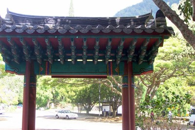 Korean Garden