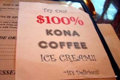 Kona coffee ice cream