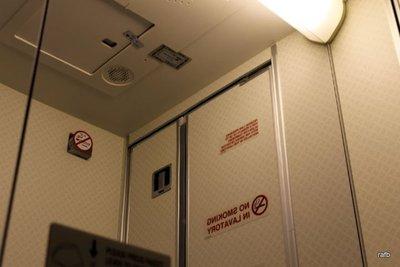 bathroom on the plane