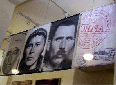 Posters at the History Center