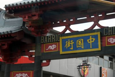 Passed by China Town/ Bario