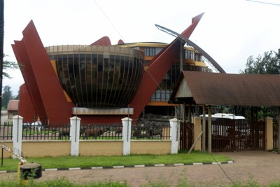 Cultural Heritage Museum